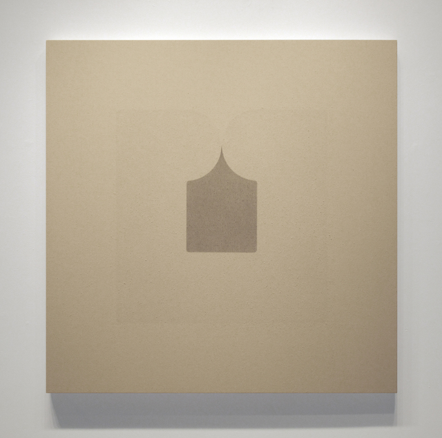 , 'fig. 2,' 2012, Art Mûr