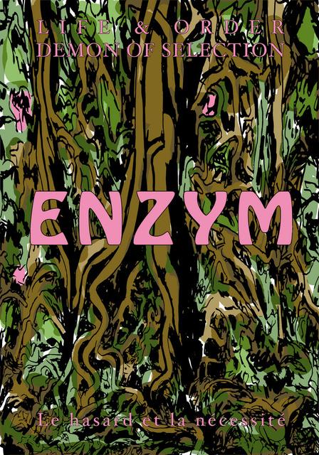 , 'ENZYM,' 2009, Galerie Elisabeth & Klaus Thoman