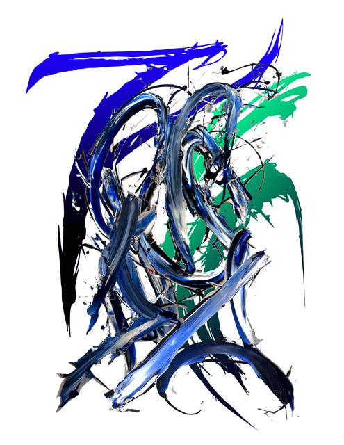 Meguru Yamaguchi, 'Shadow Piece #1', 2019, GR Gallery