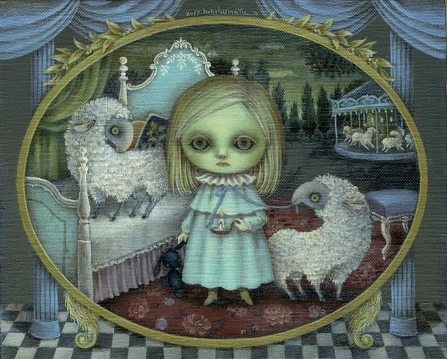 , 'Things that disturb her sleep,' 2017, Gallery Seizan