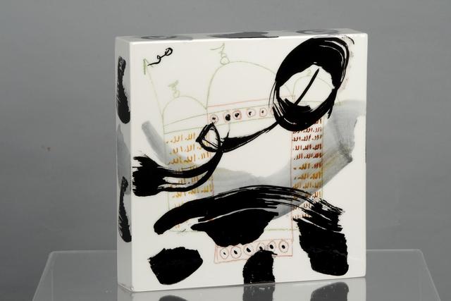 , 'Howa,' 2006, Elmarsa
