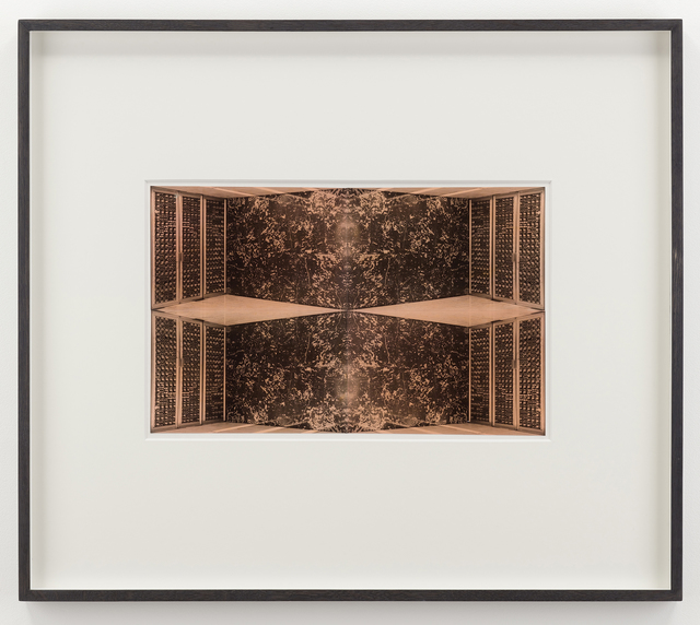 , 'Transient Space 1,' 1982, Parafin