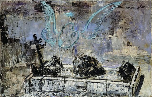 , 'Resumptio,' 1974, Centre Pompidou