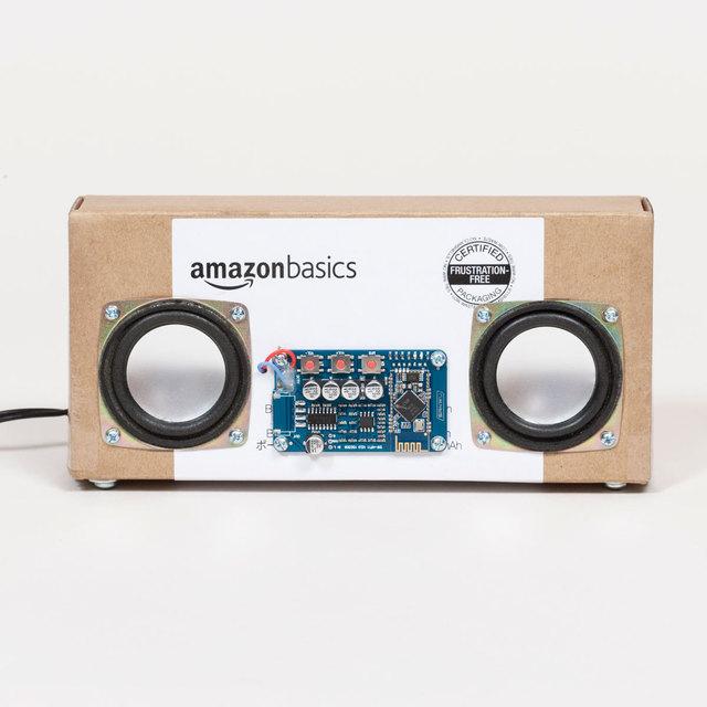, 'AmazonBasics Bluetooth Speaker,' 2016, Patrick Parrish Gallery