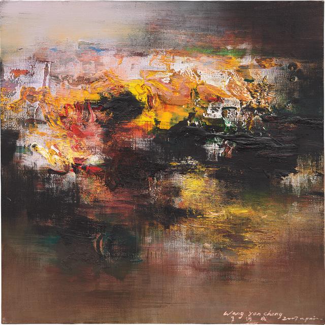 Yancheng Wang, 'Untitled', 2007, Phillips