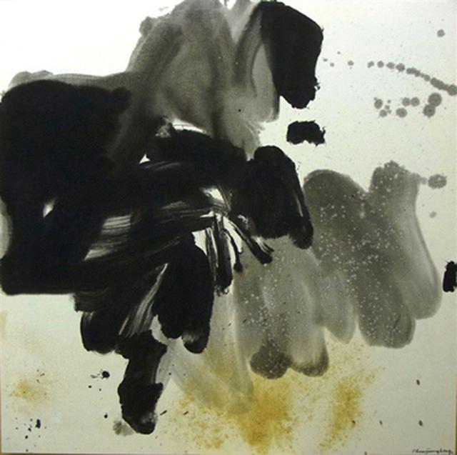 , 'Excellent ,' 2012, H.ARTS COLLECTIVE
