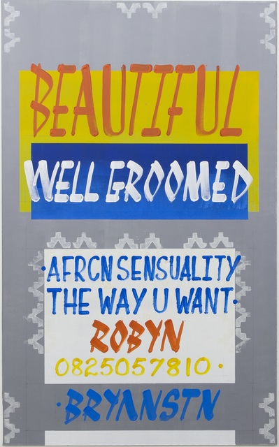 rodell warner, 'Cc: Everybody (Classified, Confidential, Everybody)', Museum of African Design (MOAD)