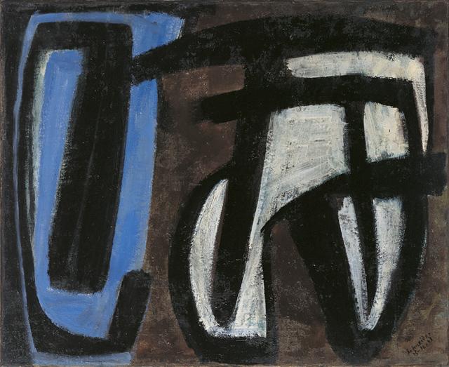 , 'Opus 375/1,' 1948, Galerie Diane de Polignac & Chazournes