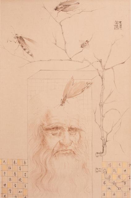 , 'The Bodhimanda of Leonardo da Vinci,' 2007, Arthill Gallery