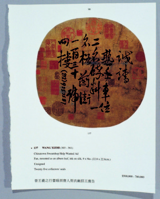 , 'Cristie's Catalog Project, A Round Fan with Wang Xi Zhi Calligraphy,' 1998, Tina Keng Gallery