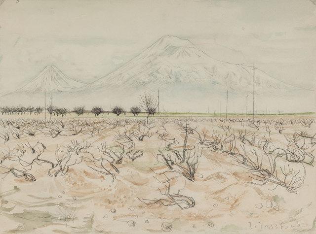 , 'Ararat,' 1975, Tufenkian Fine Arts
