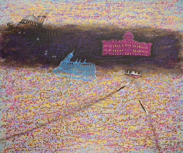 , 'Balat,' 2013, Anna Laudel
