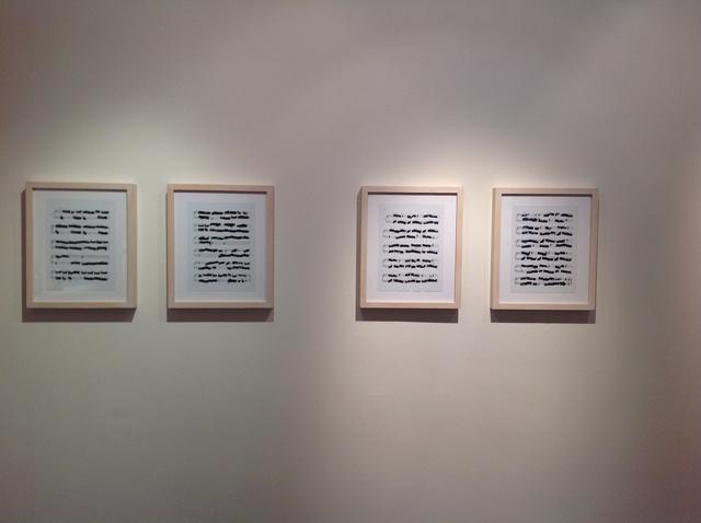 , 'Invenciones a dos voces para piano de JS Bach,' 2014, le laboratoire