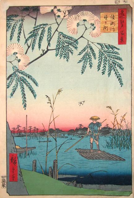 , 'Ayase River and Kanegafuchi,' , Ronin Gallery