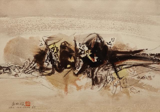 Chu Teh-Chun, 'N. 195', 1964, Artrust