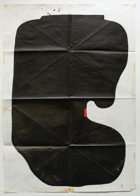 , 'Work on Paper II,' 2016, Paradigm Gallery + Studio