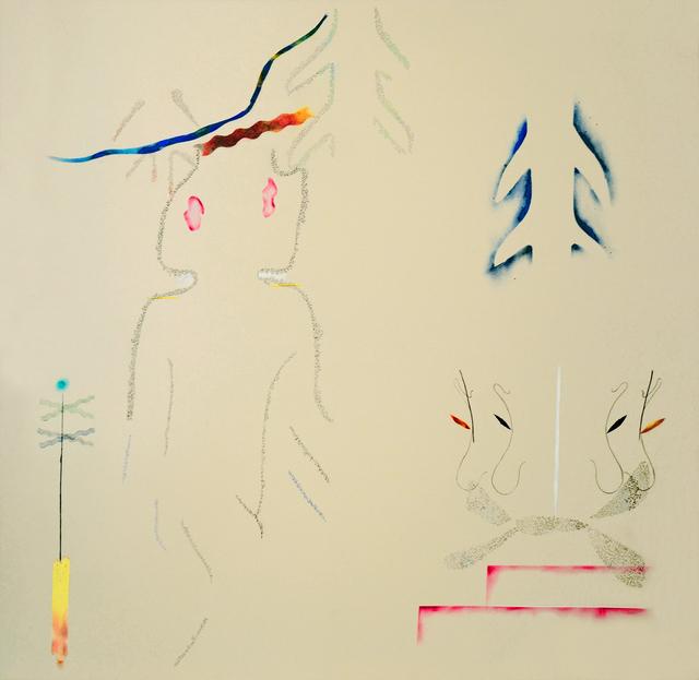 , 'Untitled,' , Flatland Gallery