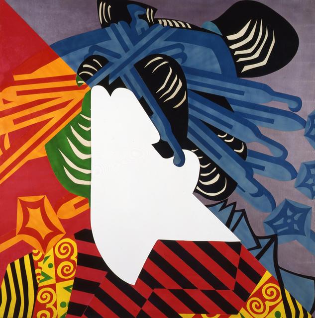 Ushio Shinohara, 'Oiran', 1968, Dallas Museum of Art