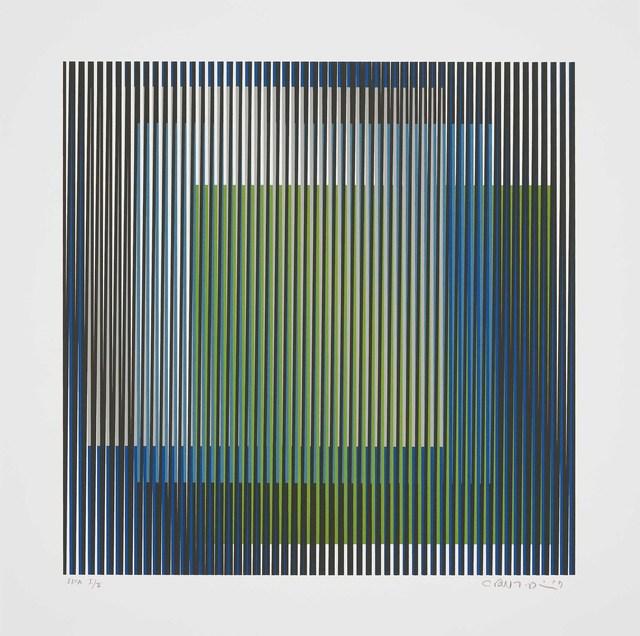 Carlos Cruz-Diez, 'Induction chromatique à double Fréquence 2', 2019, Cristea Roberts Gallery