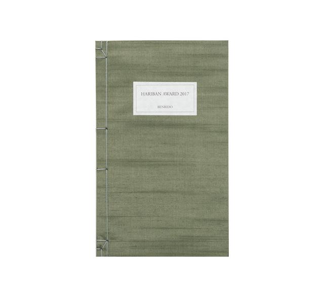 , 'Official Collotype Catalogue,' 2017, Benrido