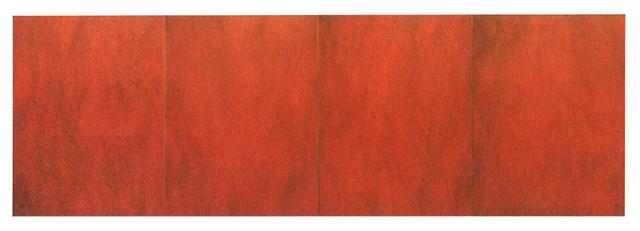 , '13-B,' 2001, Kashima-Arts