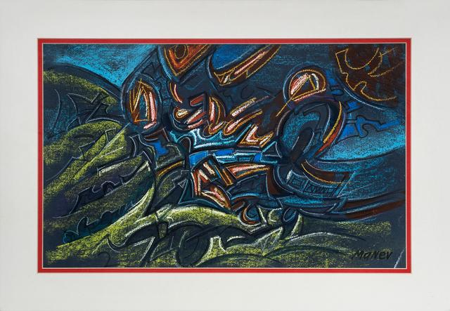 , 'Abstract Landscape,' 2008, ArtWizard
