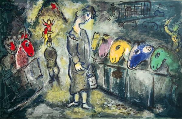 , 'Le Cirque M. 510,' 1967, Galerie d'Orsay