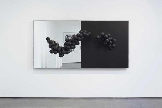 , 'Hyperobject Studies (Bardo),' 2018, Galerie Judith Andreae