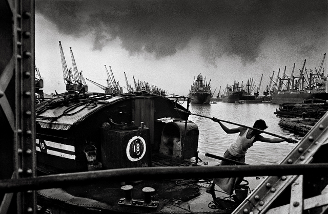 , 'Dockyard, Kolkata   ,' 1990, PHOTO IS:RAEL