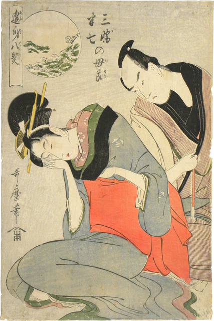, 'Eight Pledges at Lovers' Meetings: Maternal Love Between Sankatsu and Hanshichi ,' ca. 1798-99, Scholten Japanese Art