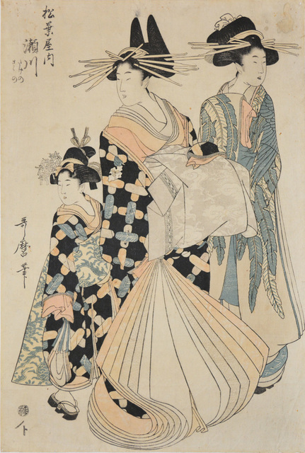 , 'Courtesan Segawa from the House of Matsubaya,' ca. 1802, Ronin Gallery