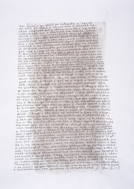 , 'Gaelic Text (for Will Maclean) ,' 2015, Art First