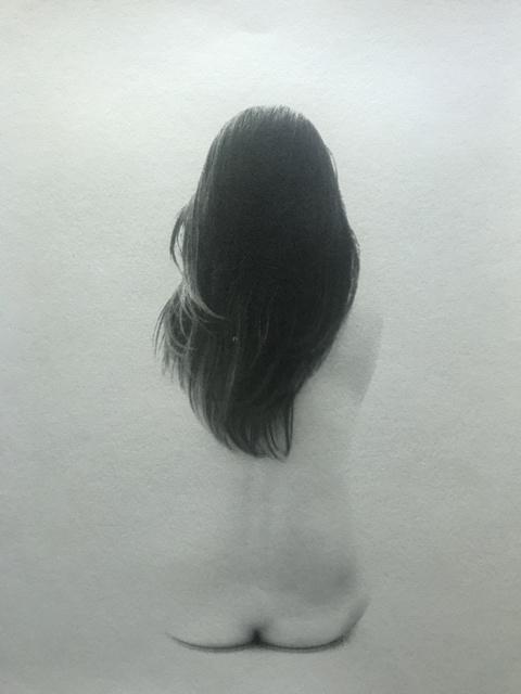 , 'La Complicidad,' 2017, The McLoughlin Gallery