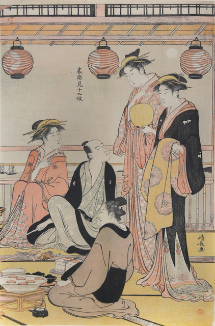 , 'The Eighth Month,' ca. 1784, Ronin Gallery