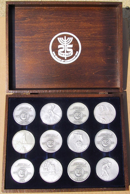 Salvador Dalí, 'Homage to Israel', 1973, Sculpture, Set of 12 Silver Medals in a Wood Coin Box, RoGallery