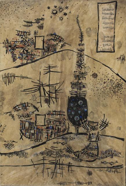 , 'Imam Ali and the Magic Horse,' ca. 1960, Meem Gallery
