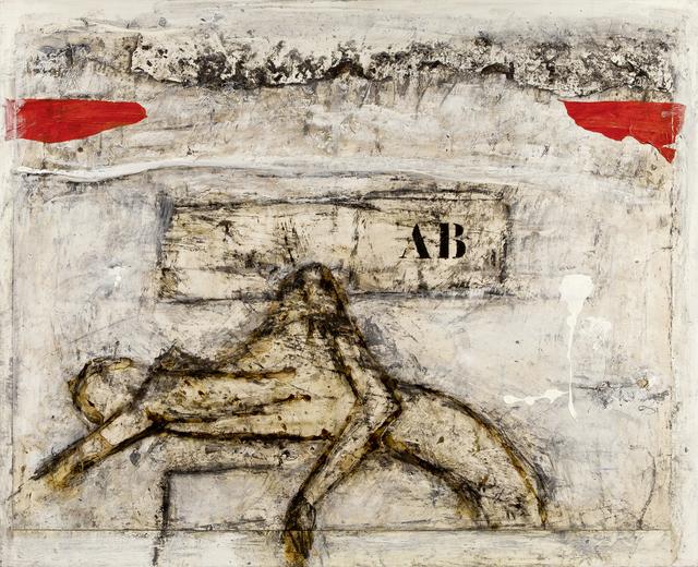 , 'Repos au rouge,' 2006, Galerie Capazza