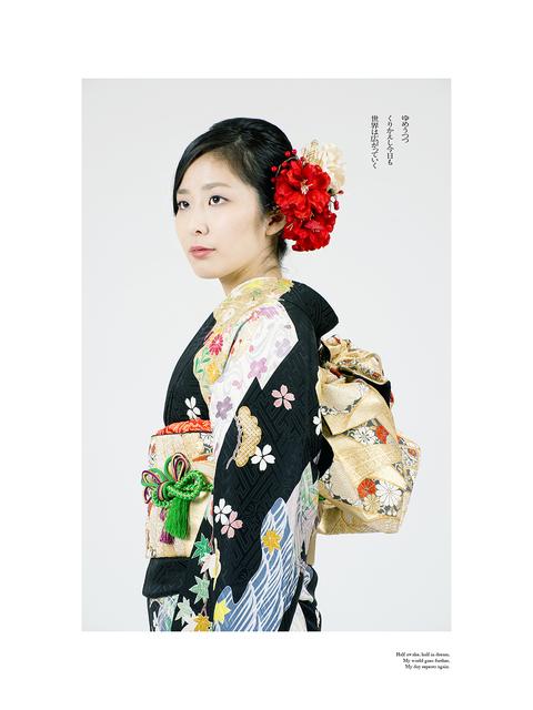 , 'Aiko,' 2015, Galerie Les filles du calvaire