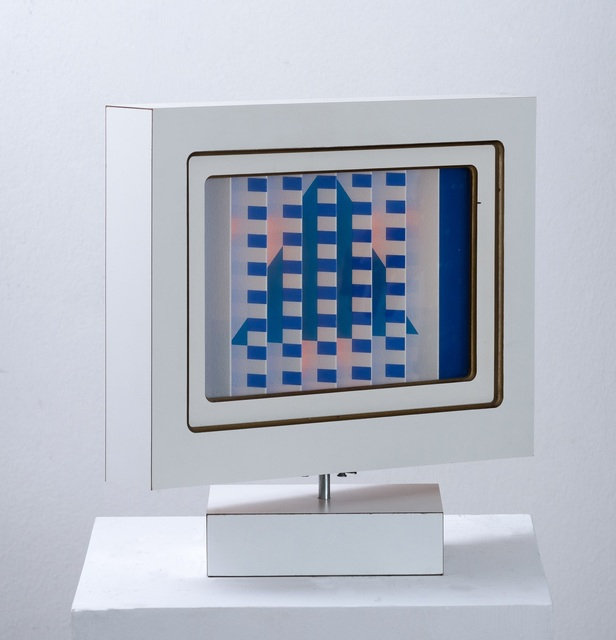 Yaacov Agam, 'Star of Love', 1984, Mixed Media, Spiningmorph, Expressions Art Gallery