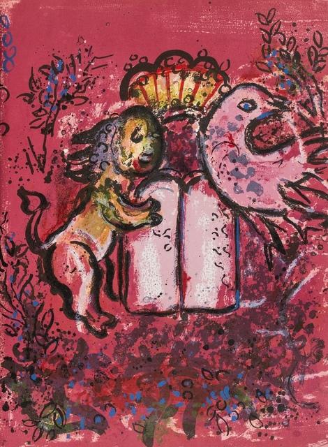 Marc Chagall, 'Vitraux pour Jerusalem', 1962, Forum Auctions