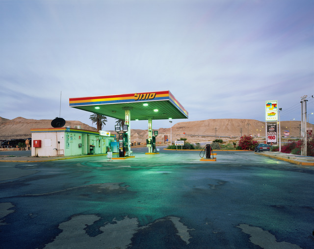 Yaakov Israel, 'gas station, Habiqah', 2006, Photography, Archival inkjet print on hahnemuhle fine art paper, GALLERY FIFTY ONE