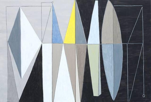 , 'Ventoinha,' 2015, Mercedes Viegas Arte Contemporânea