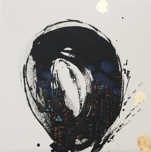 , 'A Little Talk: Hong Kong,' 2017, REDSEA Gallery