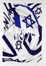 James Rosenquist, 'Israel Flag at the Speed of Light,' 2006, Heritage Auctions: Holiday Prints & Multiples Sale