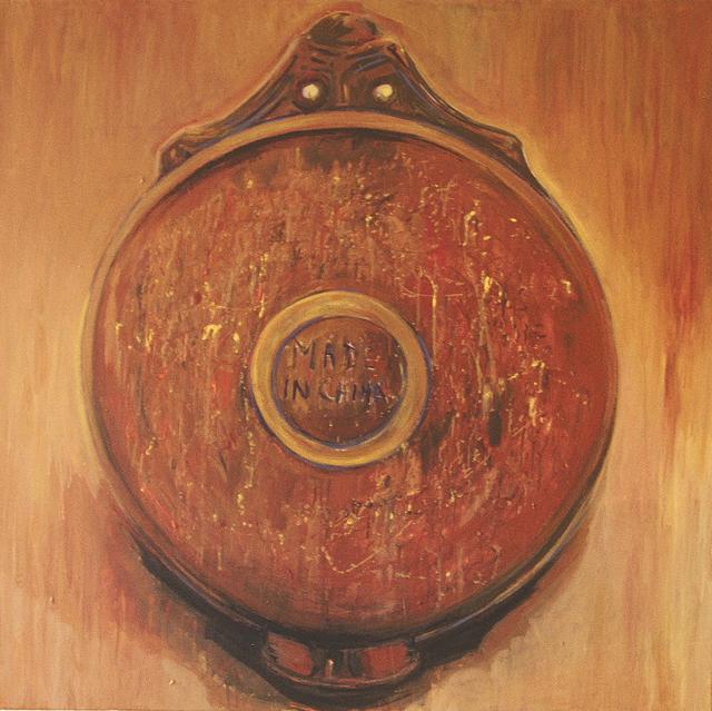 , 'Plato Reverso,' , Agora Gallery