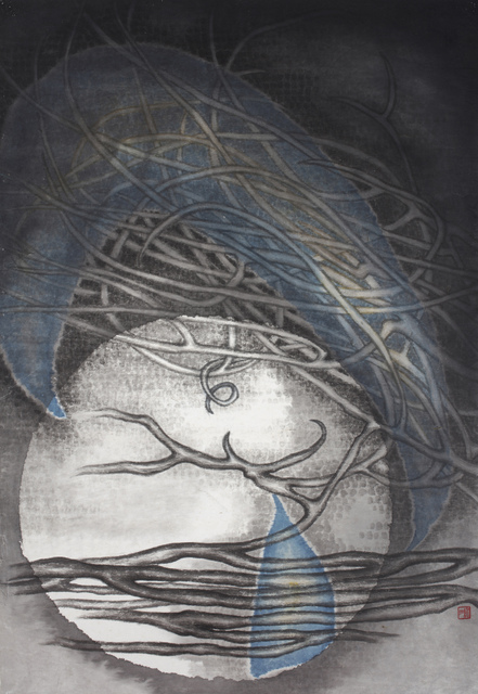 Irene Chou, 'Tree 8', 1970-1980, Drawing, Collage or other Work on Paper, Ink and Color on Paper, Galerie du Monde