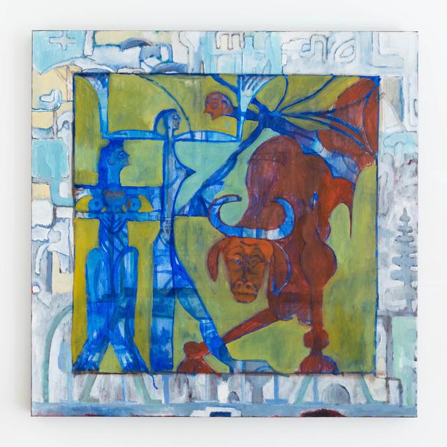 , 'Bull,' 2016, HARPY