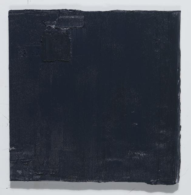 , 'Discussion ,' 2019, Whitestone Gallery