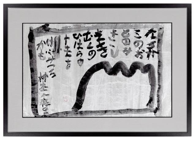 , 'Naru kami no/ oto nomi kikishi/ maki muku no/ hihara no yama o/ kyō mitsuru kamo (CR65159),' 1965, Erik Thomsen