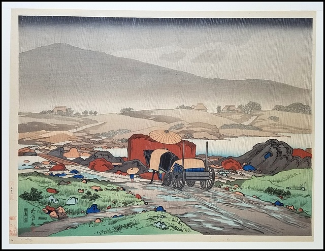 , 'Rain at Yabakei Valley,' 1918, Verne Collection, Inc.